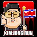 Kim Jong Run icon