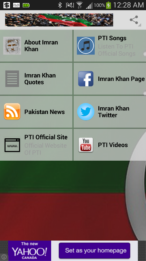 Imran Khan Fan App- screenshot