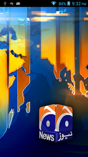 GEO TV LIVE Geo News Live Watch live Geo TV Online geo news Pakistan urdu