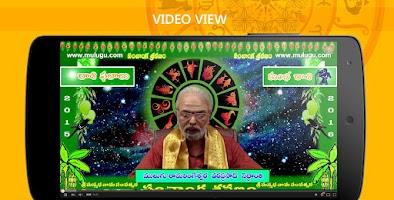 Screenshot of Mulugu Astro