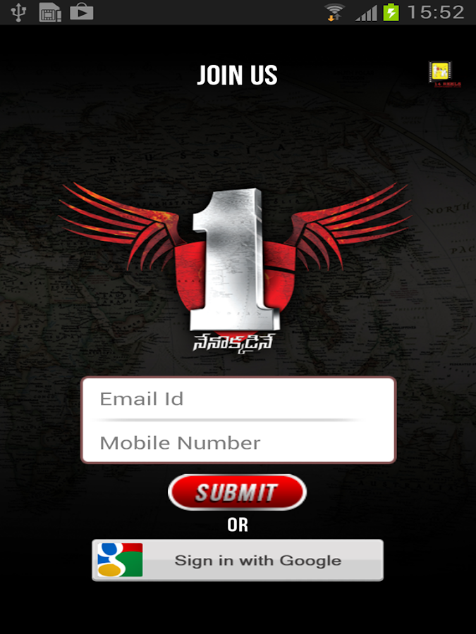 1 Nenokkadine- screenshot