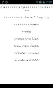 Thai Font for Flipfont