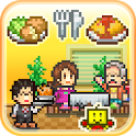 Cafeteria Nipponica icon