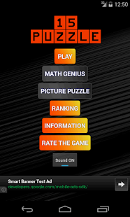 15 Puzzle (Free)- screenshot thumbnail