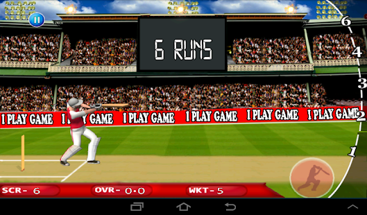 ea sports cricket 07 game free download for pc cnet
