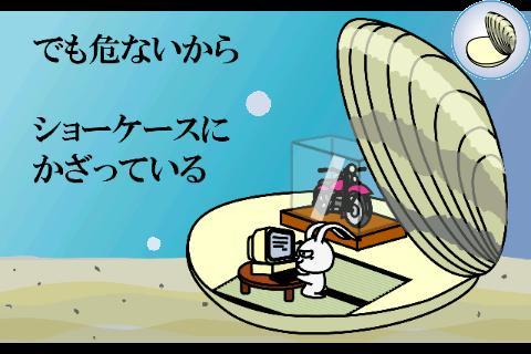 A Little Shell Rabbit- screenshot