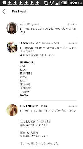 玩免費娛樂APP|下載T-ara (KPop) Stage app不用錢|硬是要APP