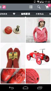 【免費購物App】Pinkoi 買設計 - 亞洲最大設計商品網路購物商城-APP點子