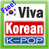 Viva Korean Culture(K-Pop)