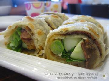 金牌川菜料理