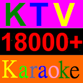The Best KTV MV Karaoke Bar