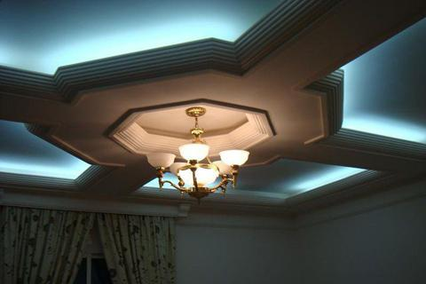 Ceiling Design Ideas screenshot