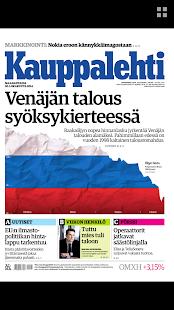 Kauppalehti - näköislehdet - screenshot thumbnail