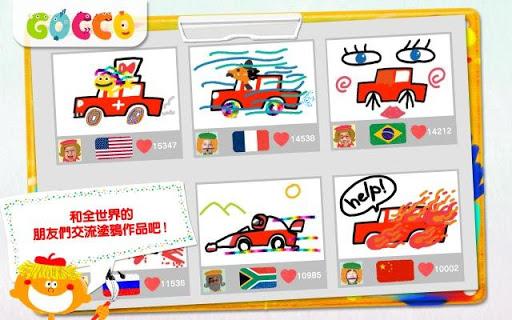 Gocco Doodle - Paint Share