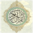 Pocket Quran icon