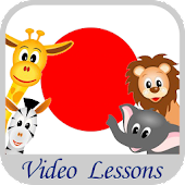 Learn Japanese - For Kids