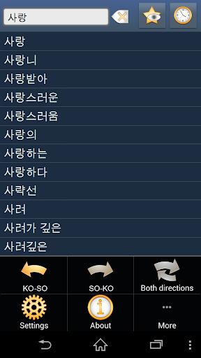 Korean Somali dictionary