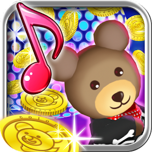 RhythmCoin2 Revolution! for PC and MAC
