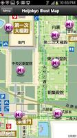 Screenshot of Nara Heijokyo Historic Walk