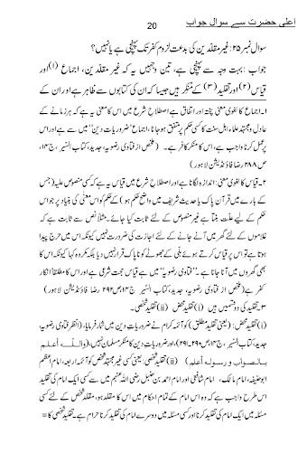 Hazrat Muhammad k Jawabat