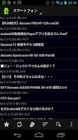 Screenshot of ニブロイド2