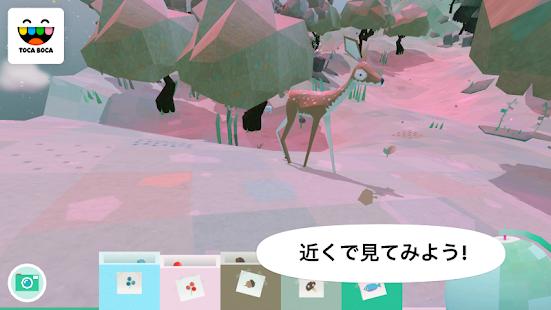 トッカ・ネイチャー (Toca Nature)-おすすめ画像(8)