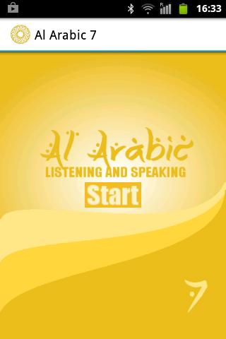 Al Arabic Lessons 31-34