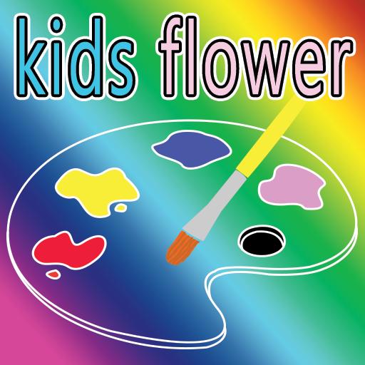ぬりえ(花) 教育 LOGO-玩APPs