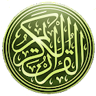 Quran Uyghur Audio Translation icon