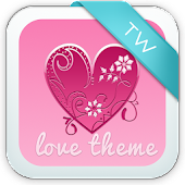 Best Love Keyboard Theme