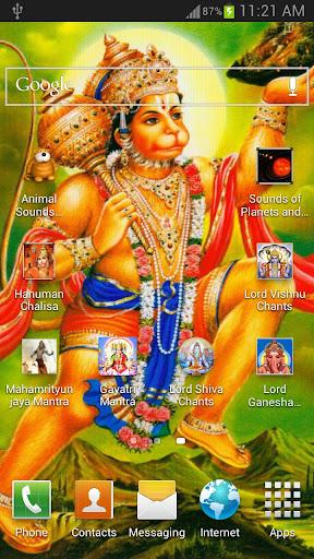 免費下載音樂APP|Hanuman Chalisa HD Audio app開箱文|APP開箱王