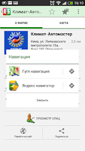 AutoBazar screenshot 6