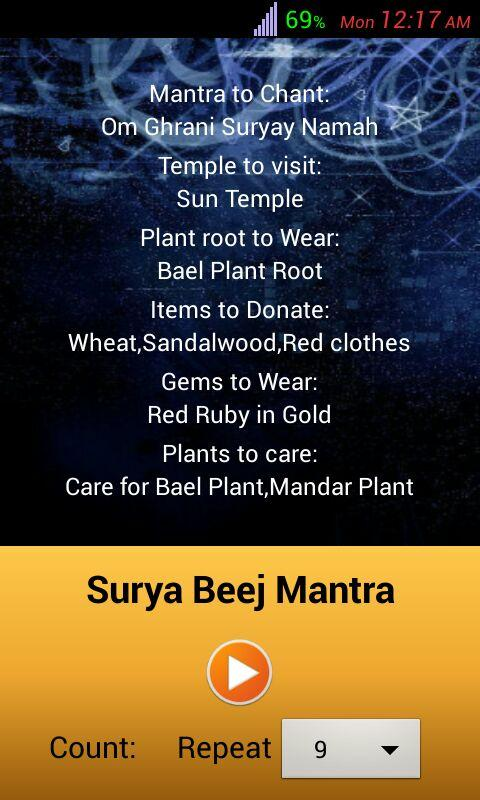 Navagraha Shanti Mantras - screenshot