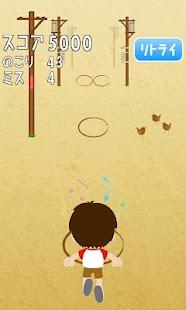 Kenkenpa- screenshot thumbnail