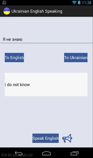 Ukrainian English Audio
