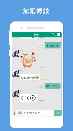 moLo App
