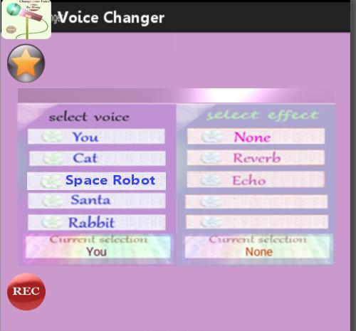 Voice changer- screenshot