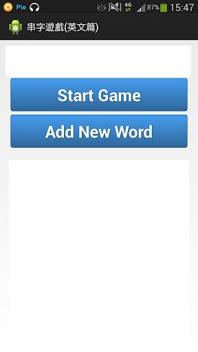 Scrabble - 维基百科