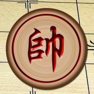 中國象棋 棋類遊戲 App LOGO-硬是要APP
