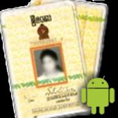Lanka ID Card Info :UPDATE