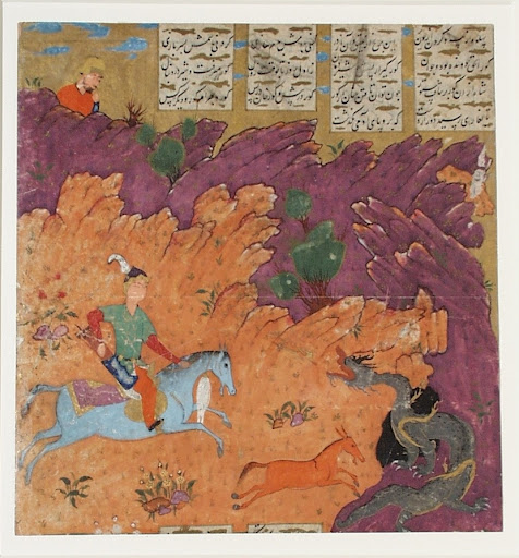 Bahram Gur with the Dragon, Page from a Manuscript of the Khamsa (Quintet) of Nizami