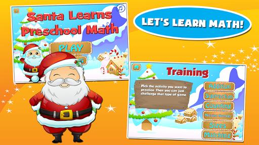 圣诞老人幼儿园数学游戏