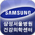 Samsung Health Check Service logo