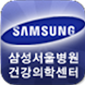 Samsung Health Check Service