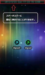 Migiued+- screenshot thumbnail