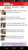 Screenshot of Daily Bhaskar