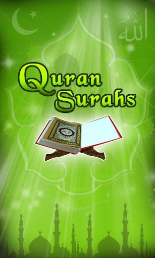 Kuran Surah