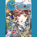 月刊コミックCawaii! vol.10 12月号 logo