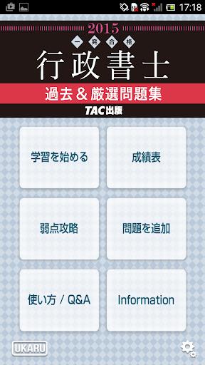NinjaMock - free tool for mobile app wireframes and website ...