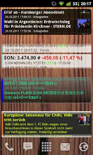 Scrollable News Widget AtomaRS- screenshot thumbnail